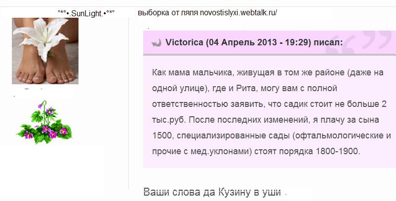 Рита Агибалова -Марсо GVy7e
