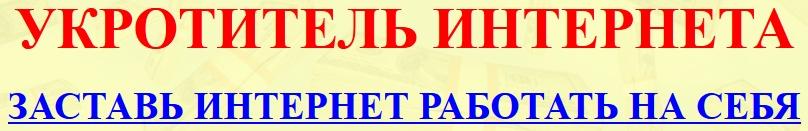 Cloud Money Internet - заработок от 4000 рублей в сутки JHncP