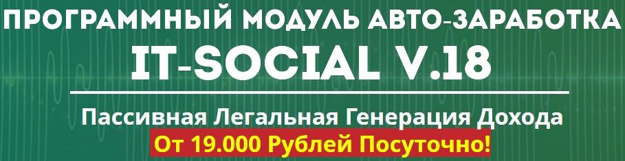 Зарабатывай на Aliexpress от 3500 рублей в день! LnOam