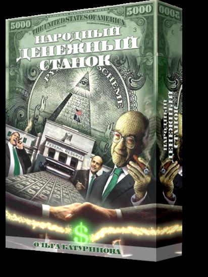 """Практический курс """"Легкие деньги на Qnits"""" M0W5y"""