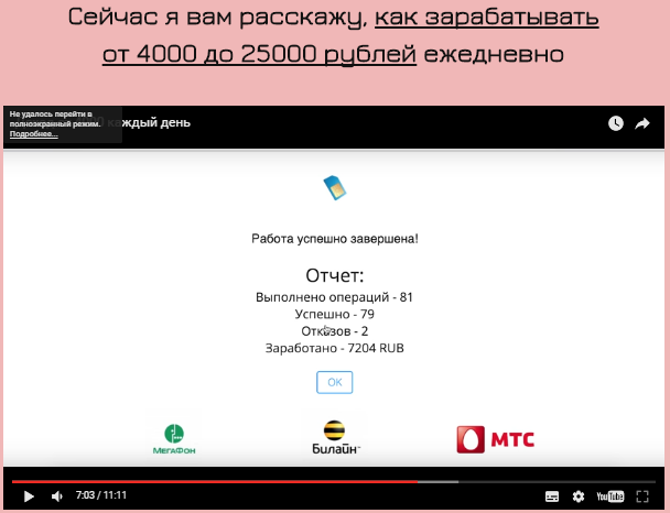 Блог Дмитрия Пархомова Как заработать от 1500 рублей на TRADEIN PUd8z
