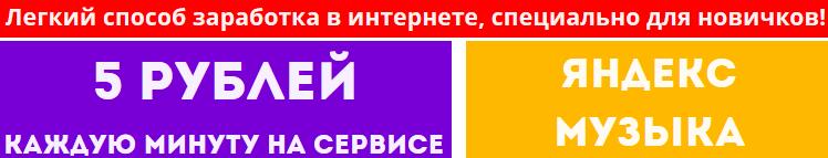 ТрансферГид - онлайн-платформа по заработку в сети Pfqzm