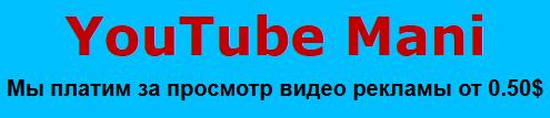 """Рабочая торговая система """"Рыбалка"""" - 1000000 рублей за 2 недели Qetbc"""