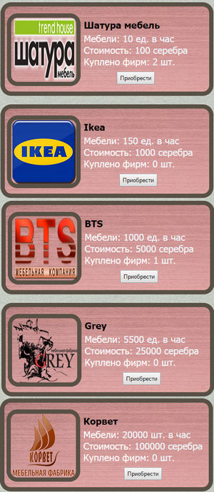 mebelgame.ru-ферма мебели на вывод денег SMnjt