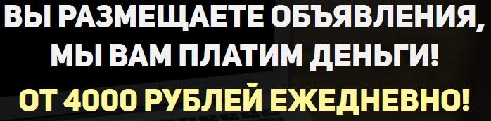 Зарабатывай на Aliexpress от 3500 рублей в день! T1EX9