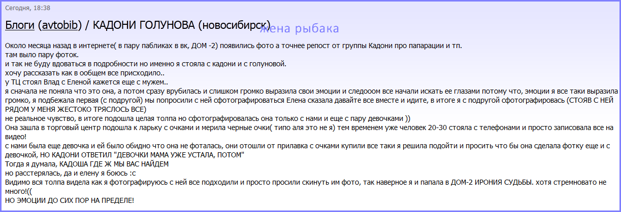 Влад Кадони. VsH9E
