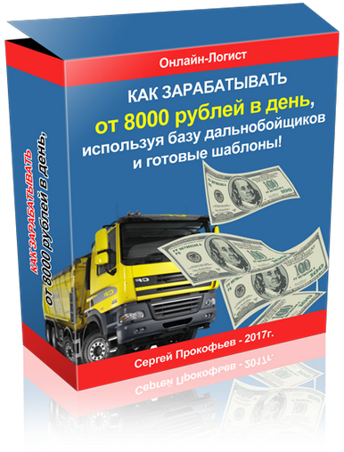 Seаrch Engine доход 10000 рублей в день на рекламе Wabf5