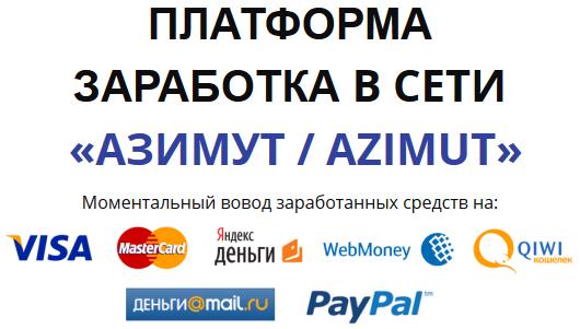 biznez-boom - начнёте получать от 2000-15000 рублей в день XPV5F