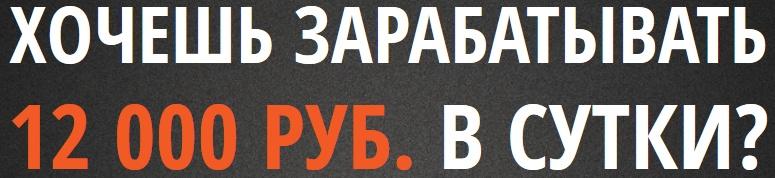 M-Wallet v 2.01 - программа  XbaOt