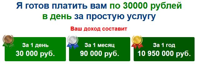 Радмир Михайловский UNISTREAM YrF26