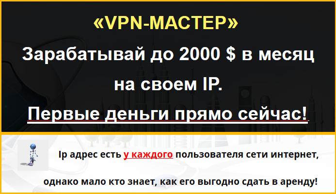 90.000 рублей в месяц с помощью генератора дорвеев Doorus CeyZT