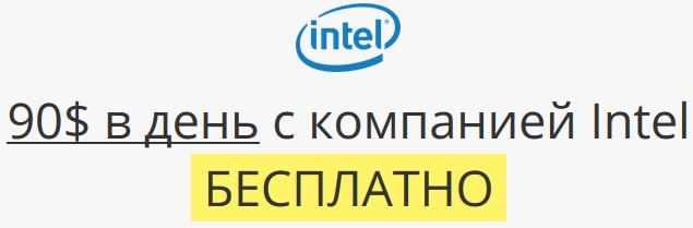 """Рабочая торговая система """"Рыбалка"""" - 1000000 рублей за 2 недели IrcvY"""