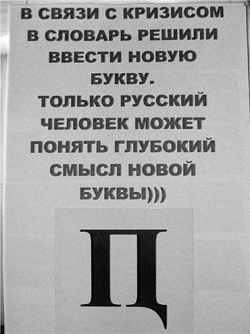 Юмор KzJ2O