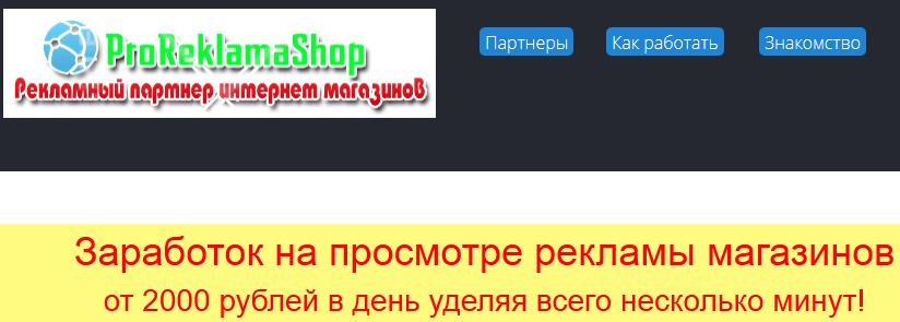 Авто-Заработок 8 000 рублей в день на одном файле от Николая Бьорка L13zX