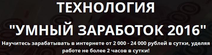 Cloud Money Internet - заработок от 4000 рублей в сутки MuyZP