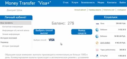 """Практический курс """"Легкие деньги на Qnits"""" OxSDn"""