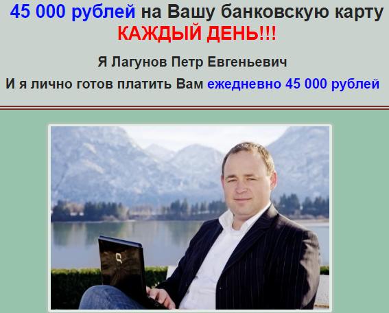 American safe transfers - от 240 000 до 540 000 рублей на ваш Qiwi RWxwh