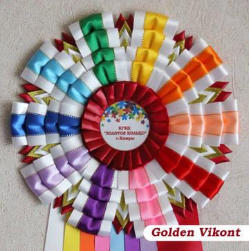 Наградные розетки на заказ от Golden Vikont - Страница 7 Wmbcw