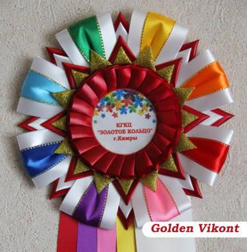 Наградные розетки на заказ от Golden Vikont - Страница 7 PEQgc
