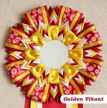Наградные розетки на заказ от Golden Vikont - Страница 7 PJL5Y