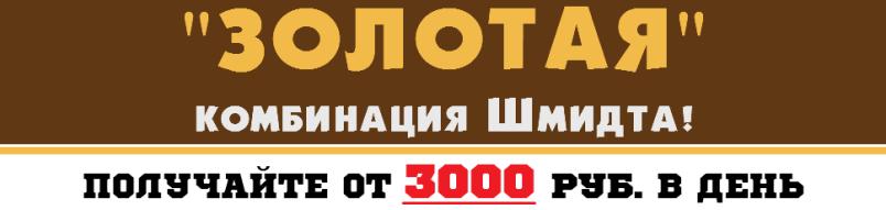 """Ласточка"""", или как новичку с нуля начать зарабатывать от 7000 рублей в день! U7hSX"""