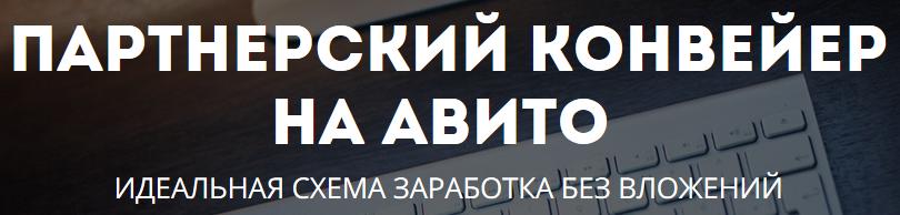 Торговая система БИНАРНЫЙ ПРОВОДНИК для бинарных опционов XQipO