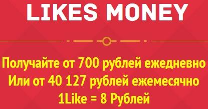 Зарабатывай на Aliexpress от 3500 рублей в день! ZMByl