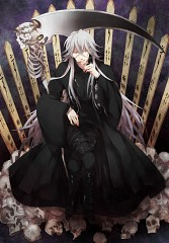 Fujisan [Approved 2-5] Undertaker.240.943405