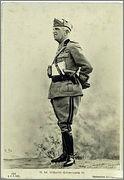 5 liras Vittorio Emanuele 1927 (Roma) 200px_Vittorio_Emanuele_III_1936
