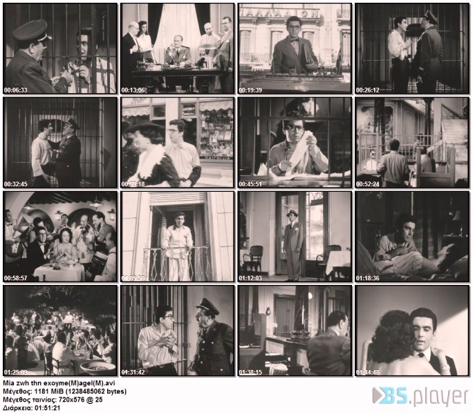 ΜΙΑ ΖΩΗ ΤΗΝ ΕΧΟΥΜΕ(1958) Mia_zwh_thn_exoyme_M_agel_M_idx