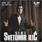 Svetomir Ilic Siki - Diskografija  1974_p