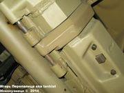 Немецкая3,7 см сдвоенная зенитная пушка Flakzwilling 43,  Wehrtechnische Studiensammlung (WTS), Koblenz, Deutschland 3_7_cm_Flakzwilling_Koblenz_082