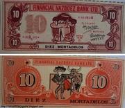 Obligación de 500 pesetas del Real Betis Balompié 1962 Mortadelos_10_2