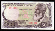 500 Bibkwele Guinea Ecuatorial, 1979 (FNMT) Uganda1