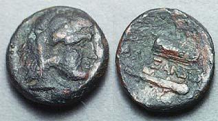1/4 Unidad de Alejandro Magno. Dedicada a Chencho, Benyusuf y Monedas62. Sg6745