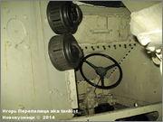 "Французский бронеавтомобиль ""Panhard"" AMD 178,  Musee des Blindes, Saumur, France Panhard_Saumur_074"