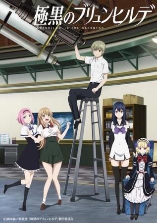 Animes da Temporada de Primavera/2014 - Estreias Gokuku