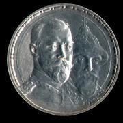 1 Rublo 1.913 , 3º Centenario de la dinastía Romanov, Rusia 300_a_os_001