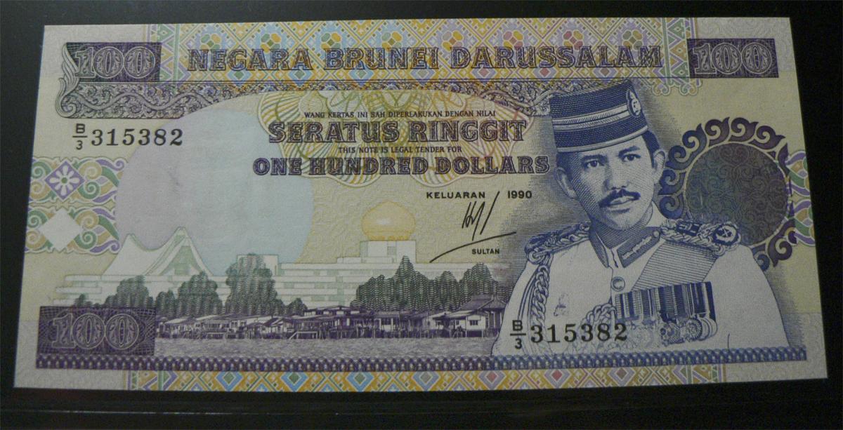 100 Ringgit Brunei, 1990 Bru17