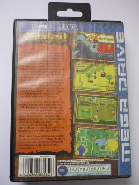 [VDS/TROC] Saturn et Dreamcast Jap jeux P1030815