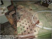 "Немецкий тяжелый танк  Panzerkampfwagen VI  Ausf E ""Tiger"", SdKfz 181,  Deutsches Panzermuseum, Munster Tiger_I_Munster_213"