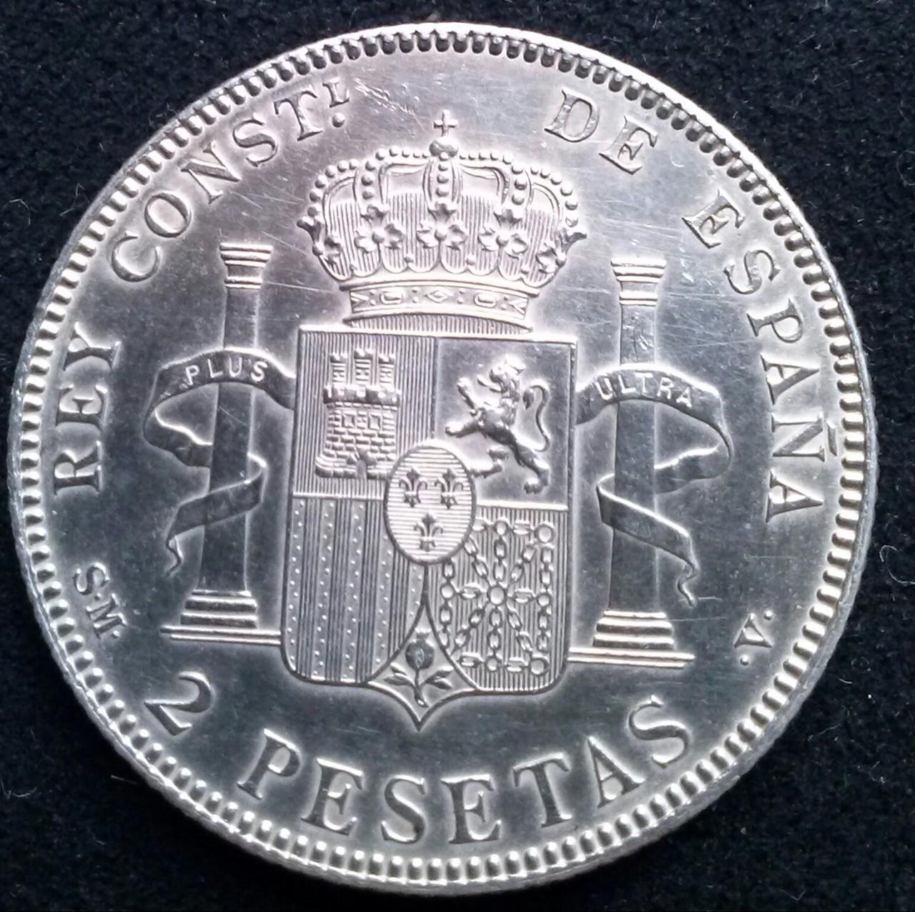 2 pesetas 1905 SMV Madrid,Alfonso XIII,DEDICADA a Estrella 76 CAM00829_1