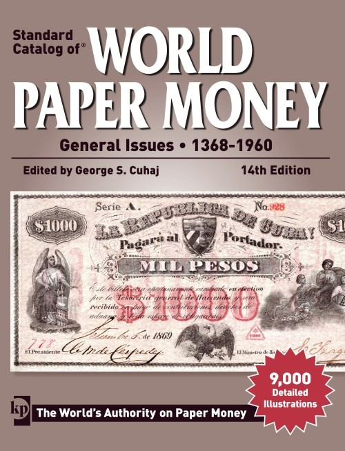 2015 Standard catalog of world paper money Modern Issues 1961 - Present V6714_500px_72dpi