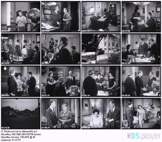 Ο ΘΟΔΩΡΟΣ ΚΑΙ ΤΟ ΔΙΚΑΝΟ(1962)DvdRip  O_Thodwros_kai_to_dikano_M_idx