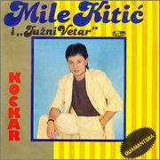 Mile Kitic - Diskografija 1986_a