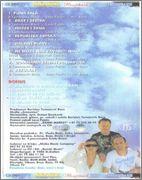 Gordan Krajisnik -Diskografija Gordan_Krajisnik_Daljine_plave_zadnja