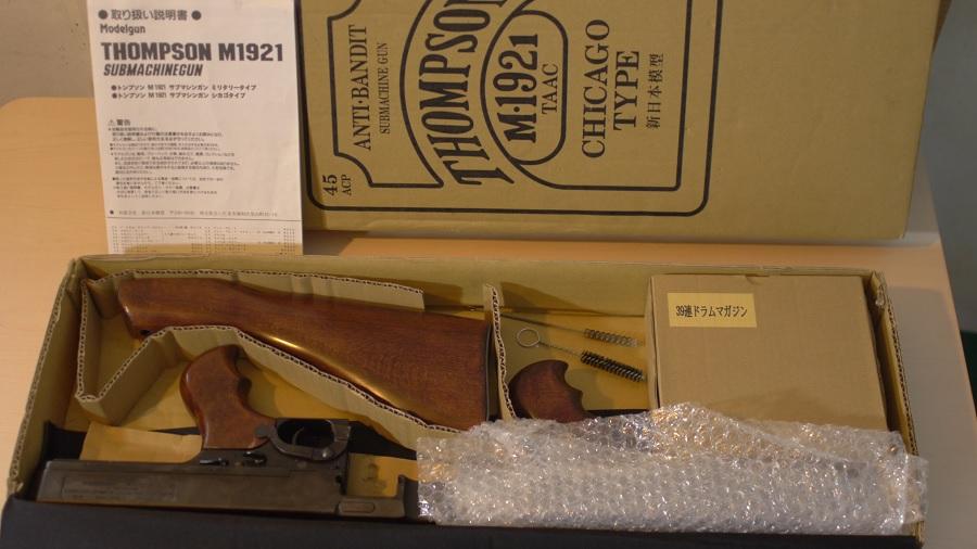 SOLD! - Thompson MGC Sub-Machinegun for sale Image