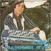 Ljubisa Radosavljevic - Diskografija 1977_p