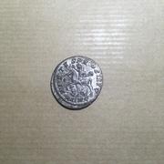 Antoniniano de Probo. VIRTVS PROBI AVG. Probo a caballo a izq. Ceca Cyzicus. IMG_0562