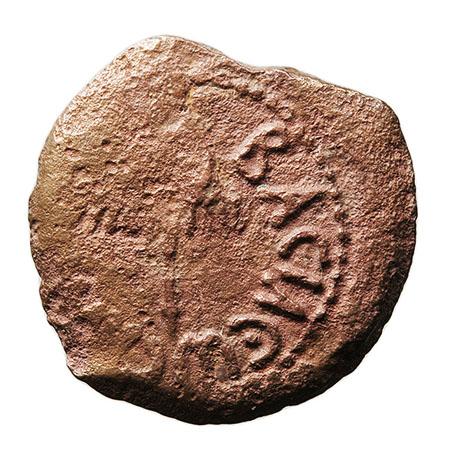 Prutah de Herodes Agripa I. Jerusalen. Smg_623b